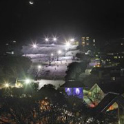 Night Skiing - Attractions Brisbane
