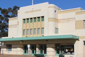 Bonney Theatre - Attractions Brisbane